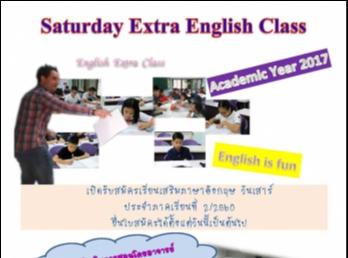 Saturday Extra English Class