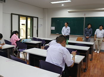 นักเรียนสาธิตสวนสุนันทาสอบทุนการศึกษา 5 ทศวรรษ มหาวิทยาลัยอัสสัมชัญ