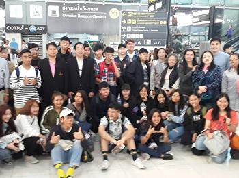 นักเรียน ม.4 แผนการเรียน อังกฤษ-จีน เดินทางไปเรียนและฝึกประสบการณ์ ณ สาธารณรัฐประชาชนจีน