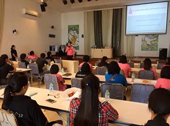 โรงเรียนสาธิตมหาวิทยาลัยราชภัฏสวนสุนันทา จัดโครงการประชุมสัมมนาศึกษาพัฒนานักเรียนเป็นรายบุคคล ประจำปี 2561