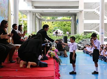 คนดีศรีสุนันทา และนักเรียนประพฤติดี ปีการศึกษา 2560