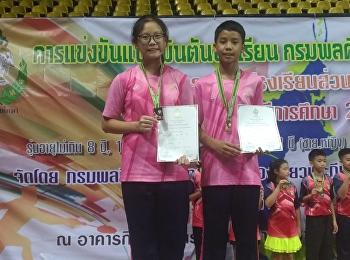 นักเรียนสาธิตฯคว้ารางวัล ชนะเลิศจากการแข่งขันแบตมินตันนักเรียน กรมพลศึกษา ประจำปี 2561