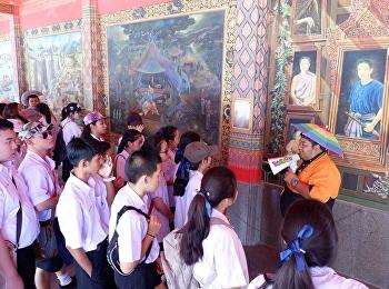 """กลุ่มสาระการเรียนรู้ภาษาไทย จัดทัศนศึกษา """"วรรณคดีสัญจร"""""""