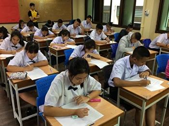 โรงเรียนสาธิตฯ จัดสอบกลางภาคเรียนที่ 1 ปีการศึกษา 2561