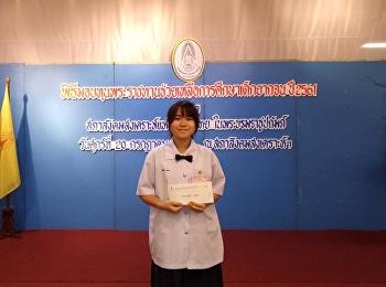 นักเรียนสาธิตฯเข้ารับทุนพระราชทานช่วยเหลือ จากสภาสังคมสงเคราะห์แห่งประเทศไทย ประจำปี 2561