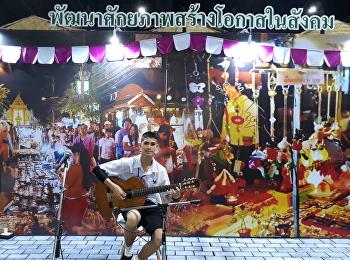 นักเรียนเข้าร่วมการแสดงในงาน Thailand Social Expo 2018