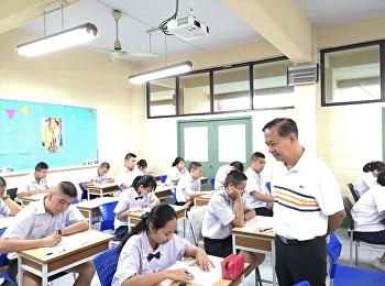 รร.สาธิต ร่วมกับ บ.เสริมปัญญา จัดสอบภาษาอังกฤษ ประจำปี 2561